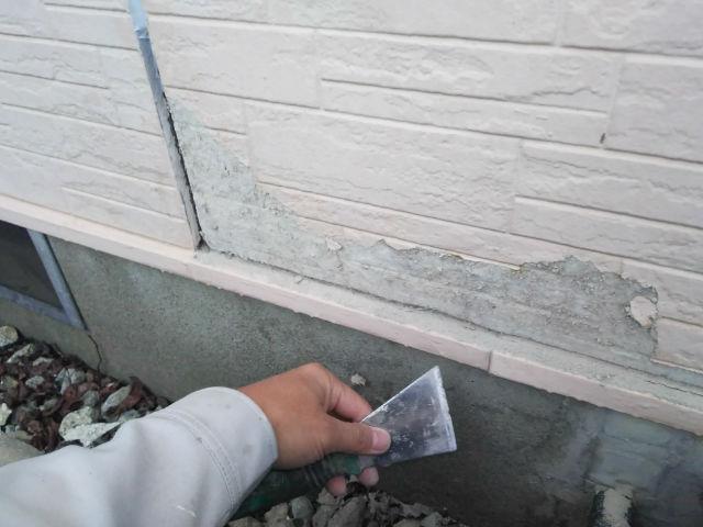 外壁 塗装 クレーム