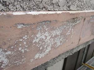 印西市T様 幕板塗装