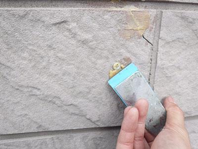 柏市A様 外壁補修工事