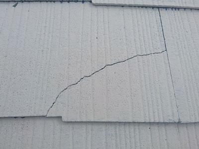 牛久市S様邸 屋根材割れ補修