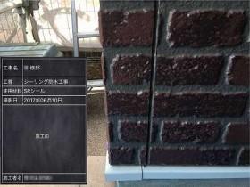 野田市S様邸 外壁補修(コーキング打替え)