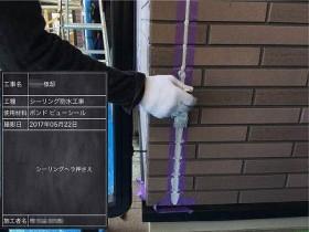 野田市I様邸 外壁補修(コーキング打替え)