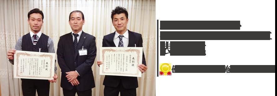 2013年 日本ペイント授賞式