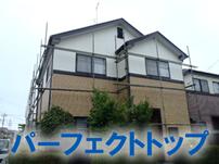 野田市 K様邸