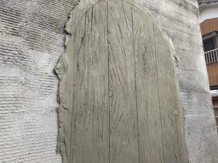千葉県柏市 モルタル造形 木製ドア
