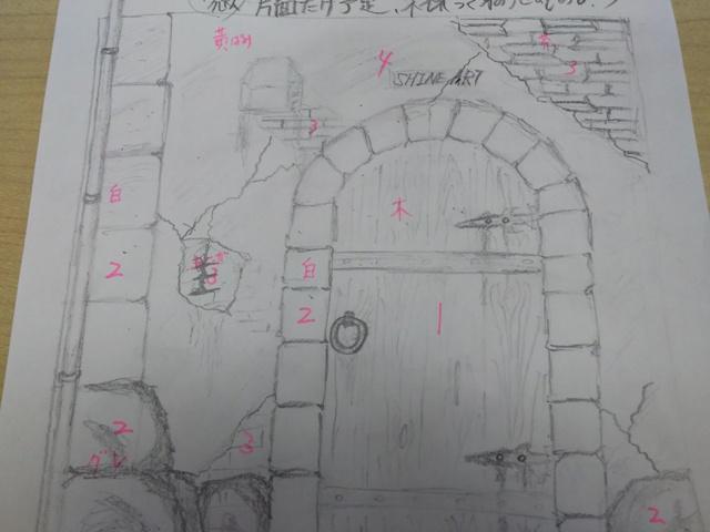 千葉県柏市 モルタル造形 デッサン