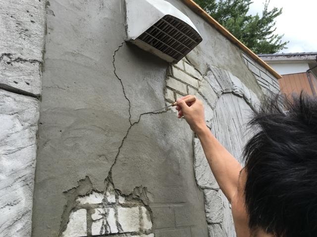千葉県柏市 モルタル造形 西洋漆喰