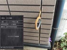 野田市K様邸 外壁補修 コーキング工事(打替え)
