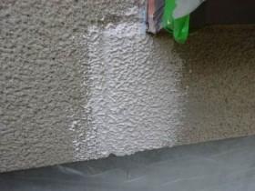牛久市S様 外壁補修