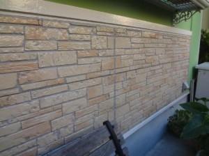 外壁(多彩色部分)施工後