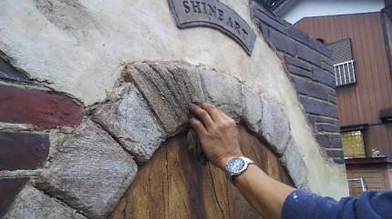 千葉県柏市 モルタル造形 石
