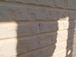 千葉県松戸市S様邸の外壁塗装と屋根塗装工程:パネルの釘処理