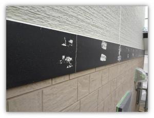 柏市の外壁塗装と屋根塗装の幕板の施工前写真