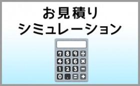 tenken02