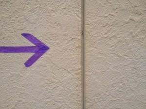 千葉県市川市 外壁塗装3