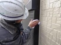 窓枠_塗装後の掃除2