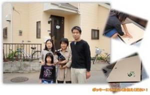 千葉県柏市和田様邸の外壁塗装と屋根塗装工程:完成
