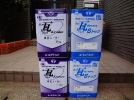 茨城県龍ヶ崎市K様邸の外壁塗装と屋根塗装工程:使用材料1